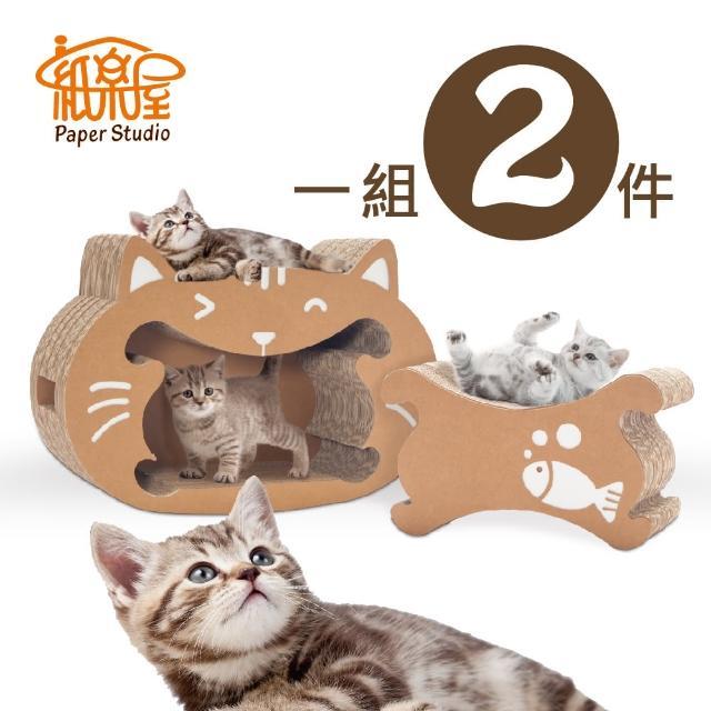 【紙樂屋】笑笑貓 貓抓板