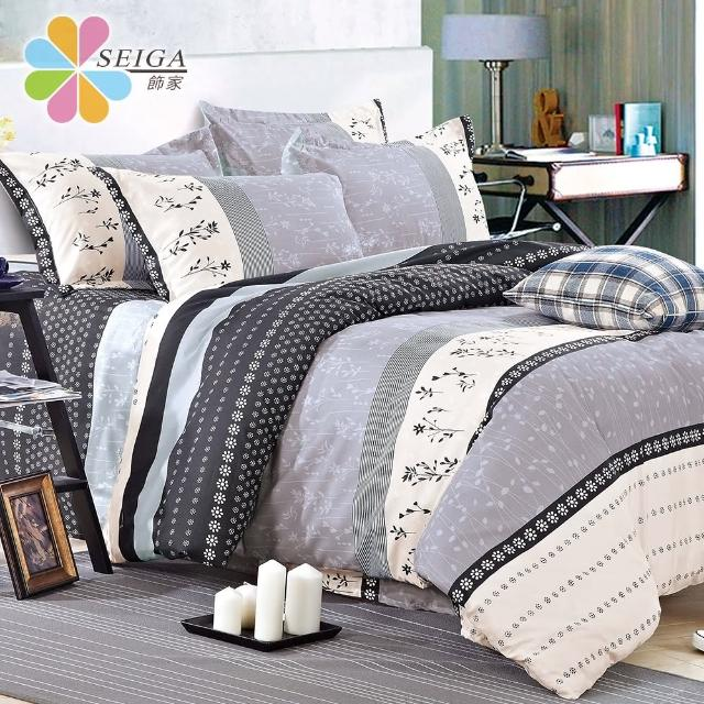 【Seiga 飾家】活性絲柔棉六件式床罩組 新典藏系列 台灣製造(雙人/加大 多色任選)