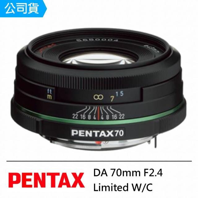 【PENTAX】SMC DA 70mm F2.4 Limited(公司貨)