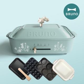 【深鍋超值組★日本BRUNO】嚕嚕米電烤盤+料理深鍋