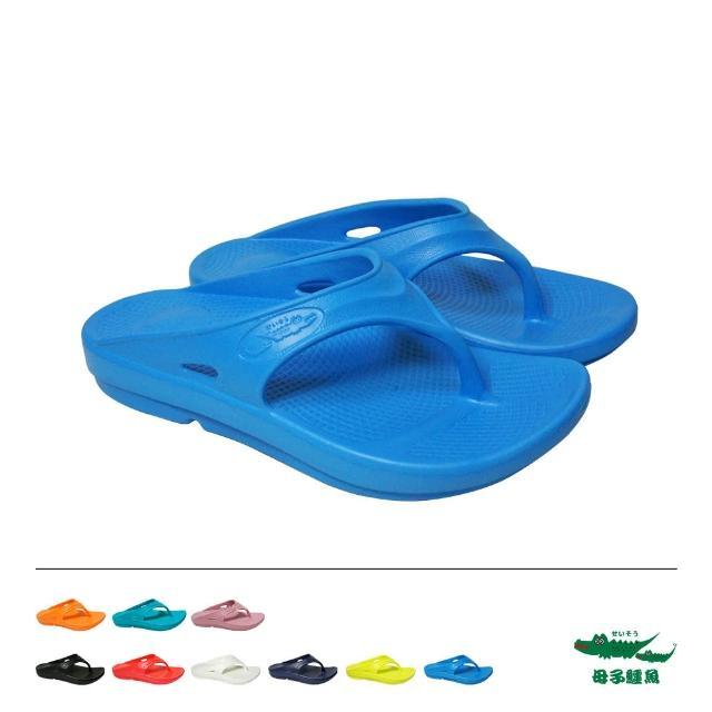 【母子鱷魚】紓壓恢復機能鞋