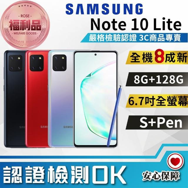 【SAMSUNG 三星】福利品 Galaxy Note 10 Lite N770 8G/128G(9成新 台灣公司貨)