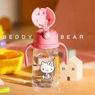 【BEDDY BEAR 杯具熊】韓國BEDDYBEAR 經典KITTY萌寵兒童學飲杯 兒童水壺 Tritan 水壺