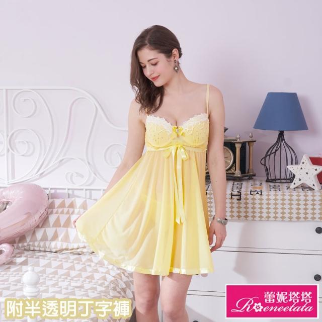 【蕾妮塔塔】彈力半透明網紗 吊帶小洋裝 淺亮黃(R06030-11淺亮黃)