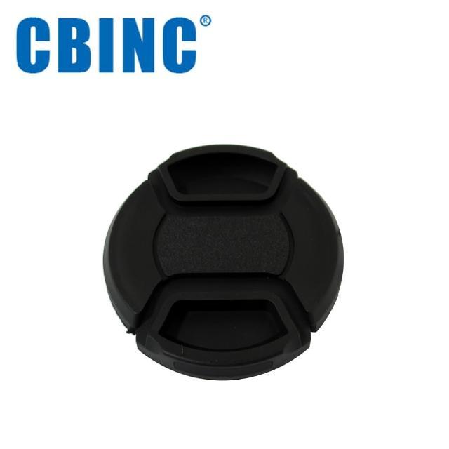 【CBINC】39mm 夾扣式鏡頭蓋(附繩)