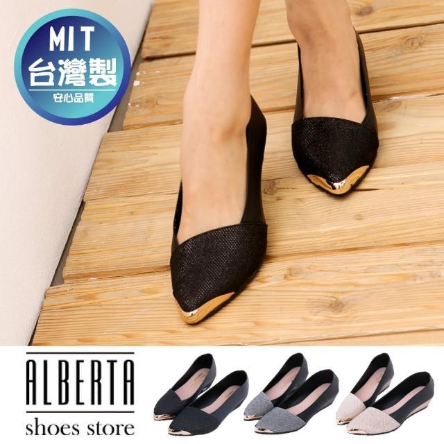 【Alberta】搶眼金屬尖頭鞋頭 皮革拼接璀璨金蔥 坡跟楔型增高 MIT台灣製(灰蔥)