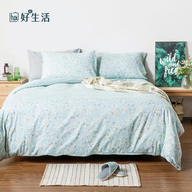 【hoi! 好好生活】台灣製純棉被套床包枕套四件組-雙人-尋果附束袋