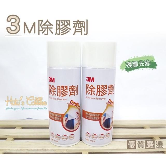 【○糊塗鞋匠○ 優質鞋材】N165 3M除膠劑 265g(罐)