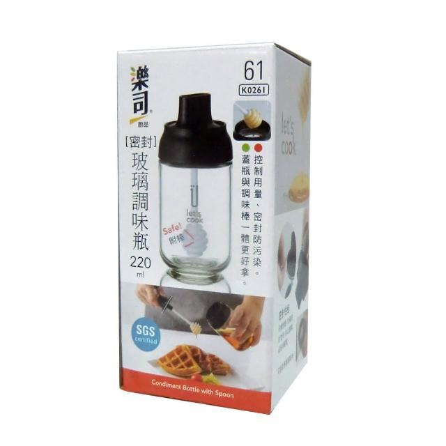 【生活King】樂司密封玻璃調味瓶-附棒(220ml)