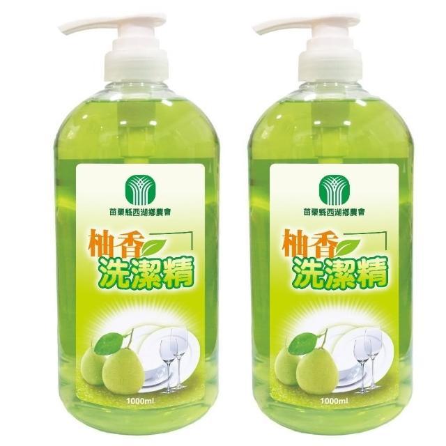 【西湖農會】柚香洗潔精(1000mlx15瓶)