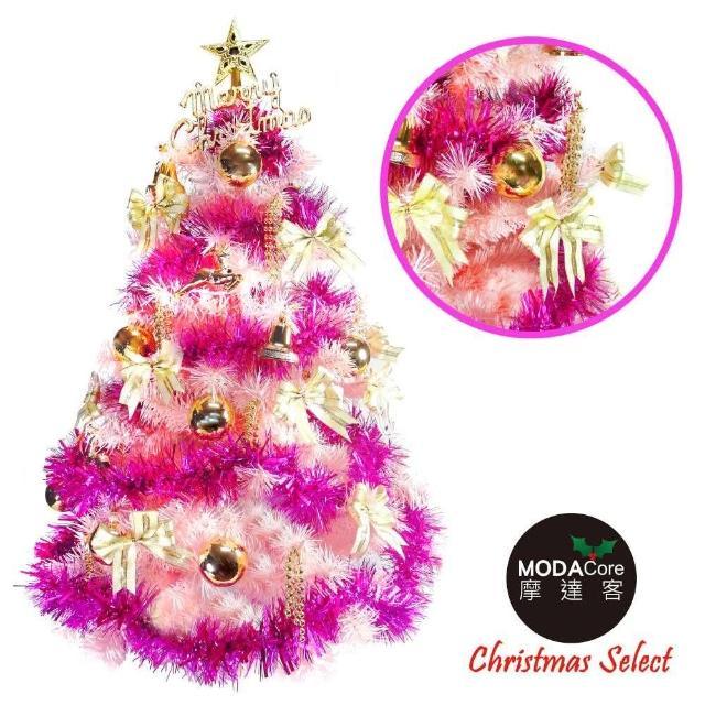 【摩達客】耶誕-3尺/3呎-90cm台灣製豪華型夢幻粉紅色聖誕樹(含金粉色系配件/不含燈/本島免運費)