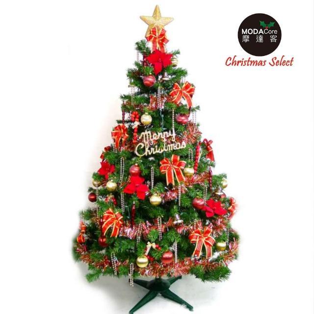 【摩達客】耶誕-4尺/4呎-120cm台灣製豪華型裝飾綠聖誕樹(含紅金色系飾品組/不含燈/本島免運費)