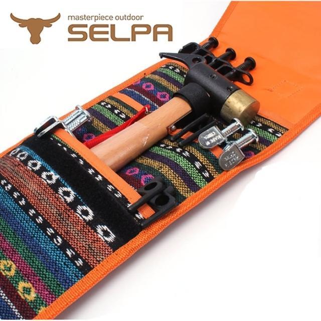 【韓國SELPA】露營工具收納包