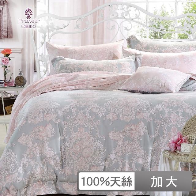 【巴麗維亞】100%天絲圖騰全舖棉四件式兩用被床包組狄安娜(加大)