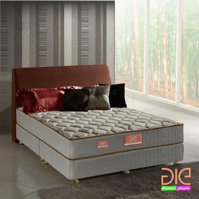 【aie享愛名床】竹碳+涼感紗+乳膠二線獨立筒床墊-雙人加大6尺(實惠型)