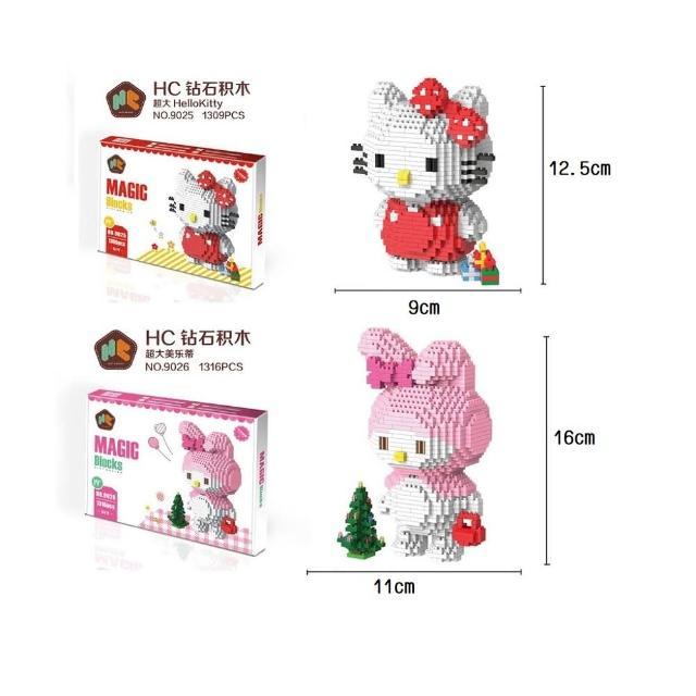 【HC積木】9025-9026可愛貓/可愛兔子(益智積木兼迷你拼裝積木)