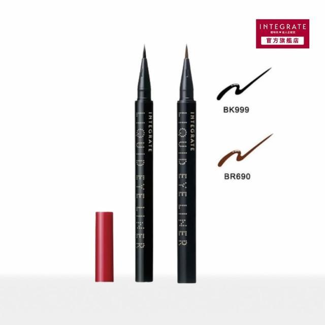 【INTEGRATE】極線完美持色眼線液筆0.5mL