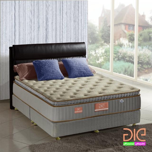 【aie享愛名床】涼感紗+蠶絲+乳膠真三線硬式獨立筒麵包床-雙人加大6尺(奢華型)