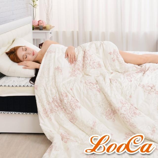 【LooCa】花綻2.5kg 100%純蠶絲被2入(210cmx180cm)