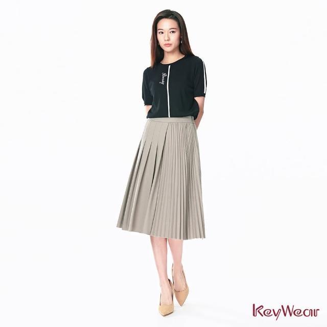 【KeyWear 奇威名品】時尚百搭款不對稱百褶中庸裙(共2色)