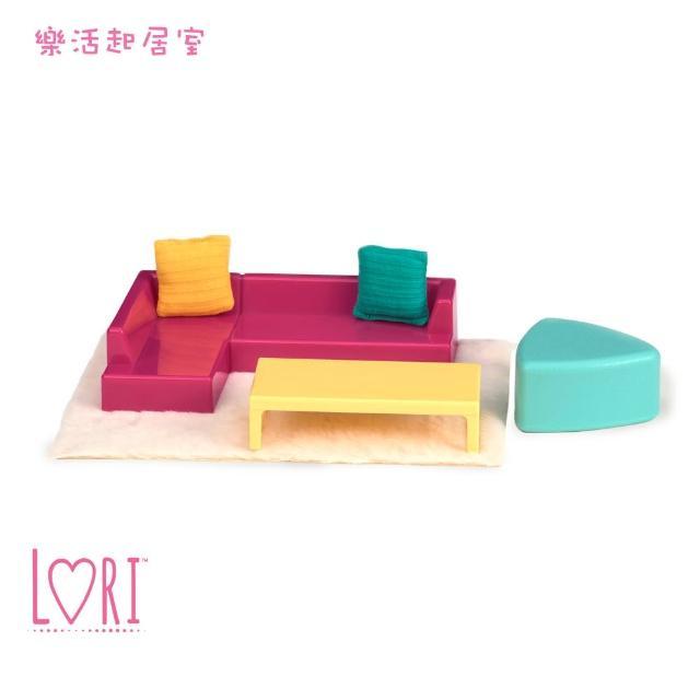 【our generation】樂活起居室_LORI系列(娃娃配件)
