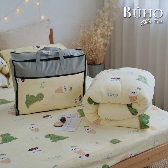 【BUHO布歐】極柔暖法蘭絨舖棉暖暖被/150x200cm 台灣製(多款任選)