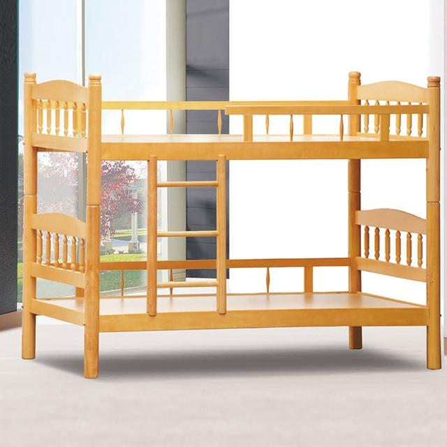 【AS】福特3尺白楊木雙層床-100x201x156cm
