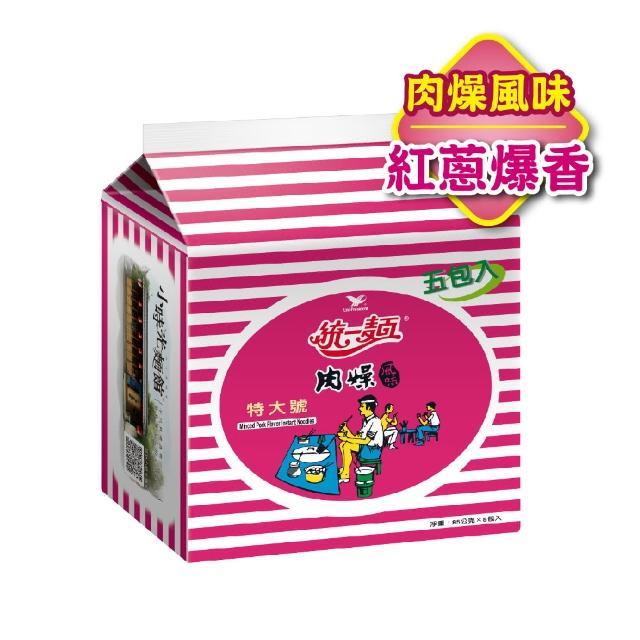 【統一麵】肉燥風味特大袋5入/袋(傳統熟悉的肉燥風味麵)-momo購物網