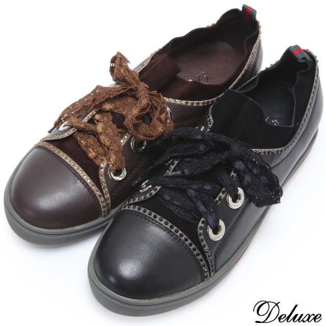 【Deluxe】全真皮蕾絲綁帶水鑽休閒厚底鞋(咖.黑)