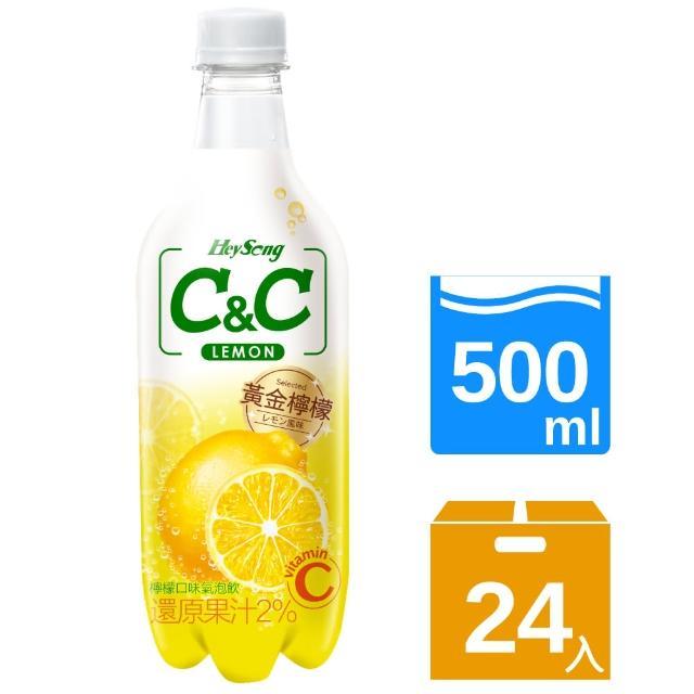 【黑松】黑松汽水C&C氣泡飲PET500mlx24入(檸檬口味)