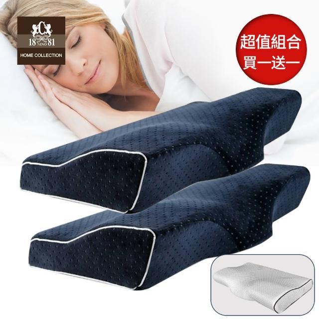 【18NINO81】美國 3D 蝶型枕 深度睡眠 慢回彈好枕(蝶型枕大款2入 頸椎保健 翻身不驚醒)
