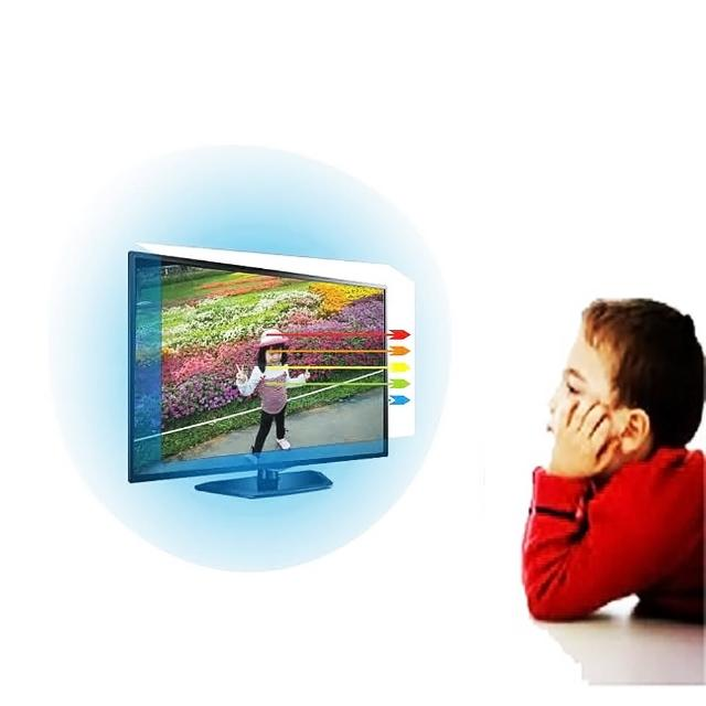 【護視長】24吋 抗藍光液晶螢幕護目鏡(華碩  B款  VN248H)
