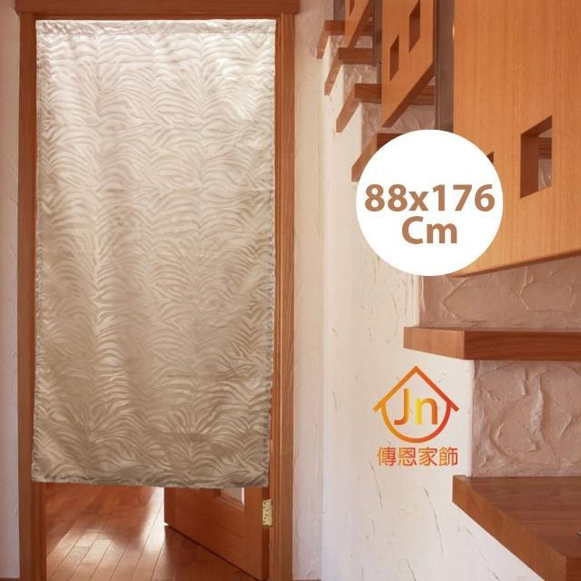 【J&N】野望雙層式風水簾(88x176cm)