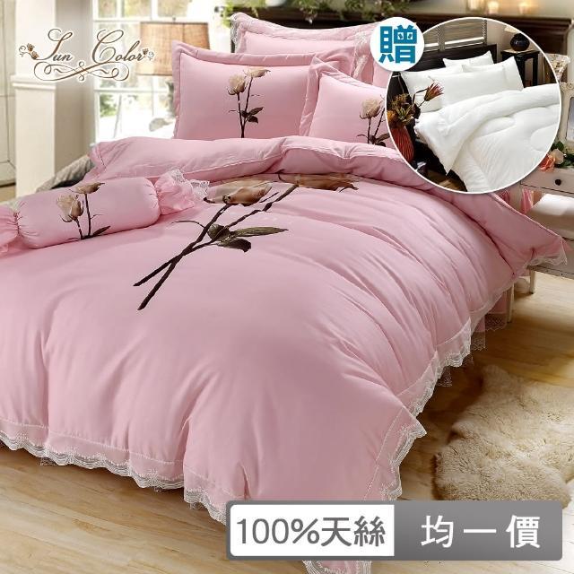 【Sun Color】晶鑽花語 60支頂級天絲兩用被套床罩七件組 雙人/加大(不分尺寸均一價)