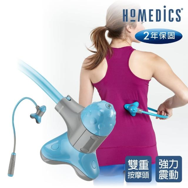 【HOMEDICS 家醫】電動肩頸穴位按摩器(SR-PPM)