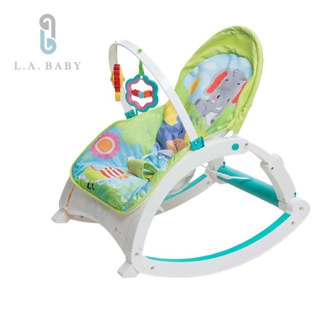 【L.A. Baby】攜帶式音樂震動安撫成長搖椅(大象河馬)