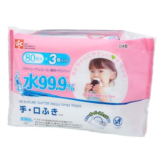 【LEC】純水99.9%日本製手口濕紙巾 80枚x3包(日本製純水濕巾)