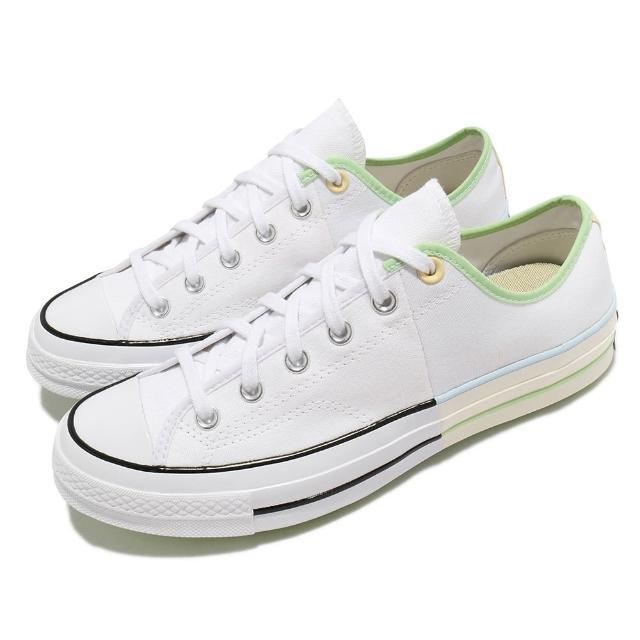 【CONVERSE】休閒鞋 All Star 低筒 穿搭 男女鞋 基本款 簡約 三星黑標 情侶鞋 白 米白(171181C)