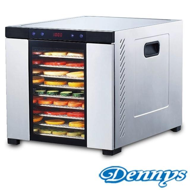 【Dennys】微電腦定時溫控10層托盤與機體不鏽鋼蔬果乾果機(DF-1010S)
