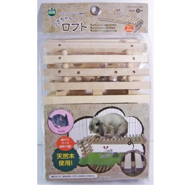 【Marukan】天然木兔兔專用吊橋(MR-614)