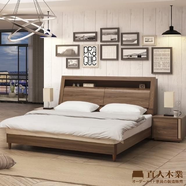 【直人木業】ALEX胡桃木簡約6尺雙人雙大全芯板床組