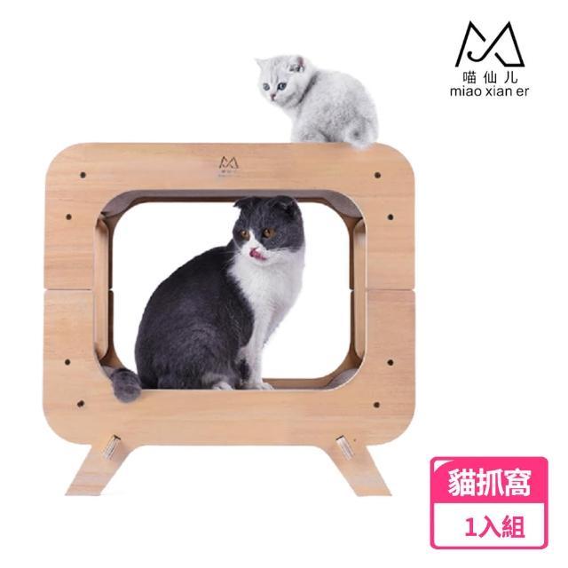 【喵仙兒】方形電視機造型 貓抓窩(貓抓板 貓窩 貓玩具)