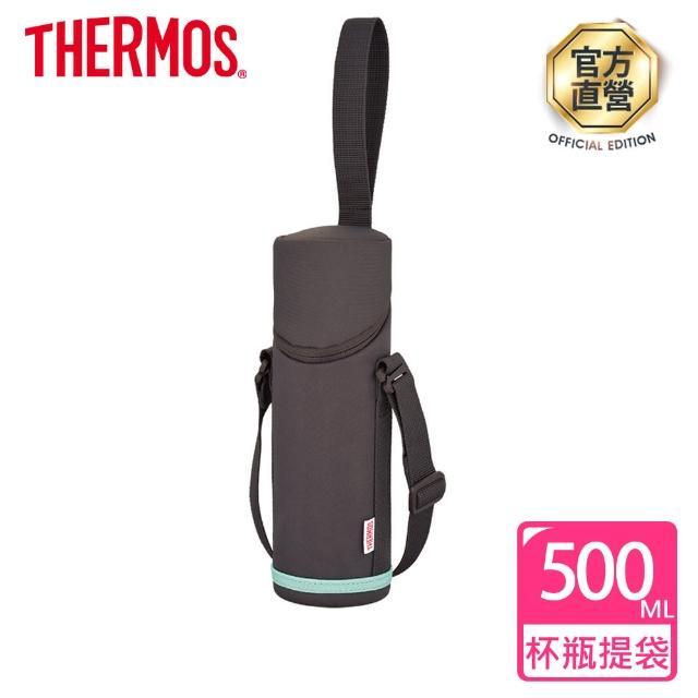 【THERMOS 膳魔師】杯瓶提袋(APG-500-BW)