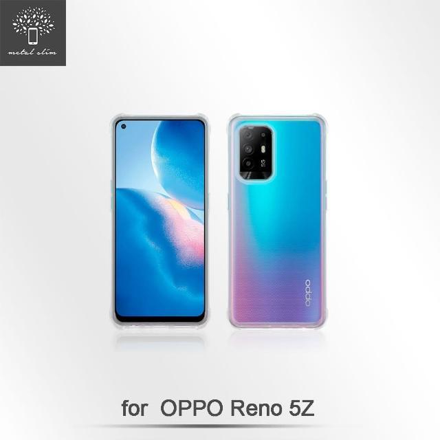 【Metal-Slim】OPPO Reno5 Z(強化軍規防摔抗震手機殼)
