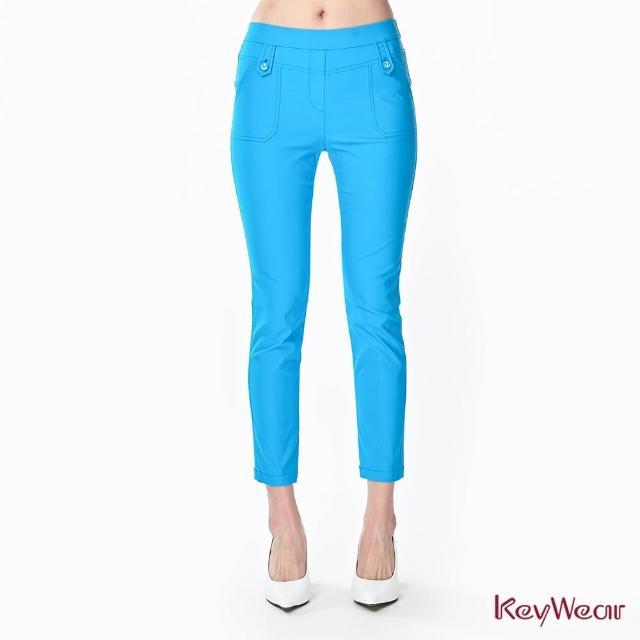【KeyWear 奇威名品】海軍風釦飾設計彈性修身七分褲