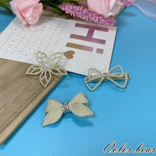 【卡樂熊】優雅珍珠系列造型髮夾/邊夾(三款)