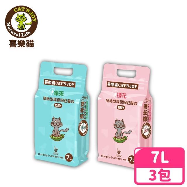 【喜樂貓】凝結型環保豌豆貓砂7L*3包(凝結型環保豌豆貓砂/凝結除臭力強)