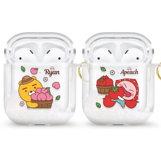 【GARMMA】KAKAO FRIENDS AirPods 1&2代藍牙耳機流沙保護套