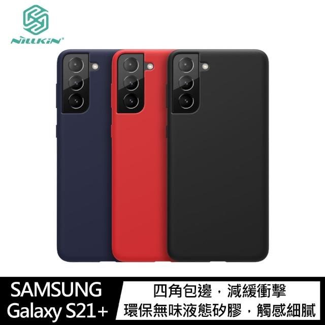 【NILLKIN】SAMSUNG Galaxy S21+ 感系列液態矽膠殼(#手機殼 #背蓋式#矽膠殼)