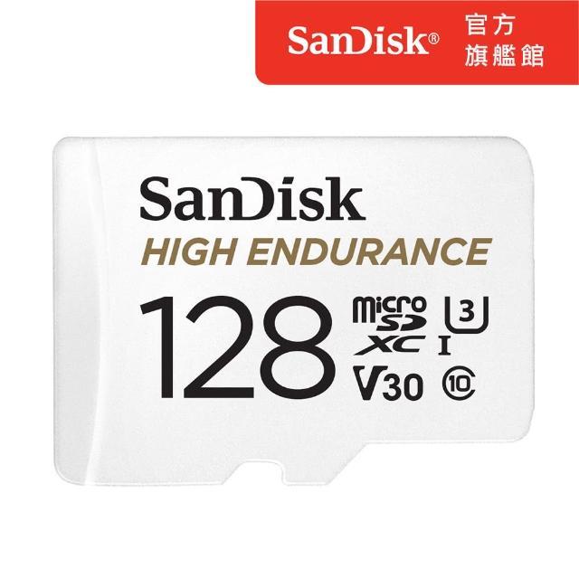【SanDisk 晟碟】備高耐用強效能監控設專用microSDXC記憶卡 128GB(公司貨)